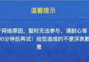 王者荣耀峡谷寻宝bug补偿有哪些 活动延长登录奖励介绍