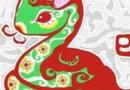 属蛇人2018年吉祥物是什么 想知道的看看吧