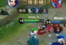 王者荣耀甄姬怎么出装 S9甄姬最佳出装推荐
