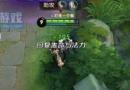 王者荣耀刘备打野怎么玩?王者荣耀刘备实战技巧解析