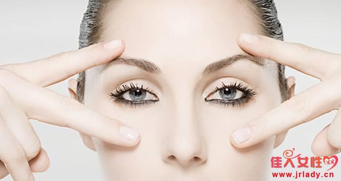 如何快速去除黑眼圈 教你一些小方法