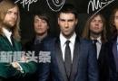Maroon 5新歌Closure中文歌词及MP3百度云下载