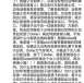 """孩子在上海迪士尼被""""抱走""""?警方:无人与该幼儿肢体接触"""