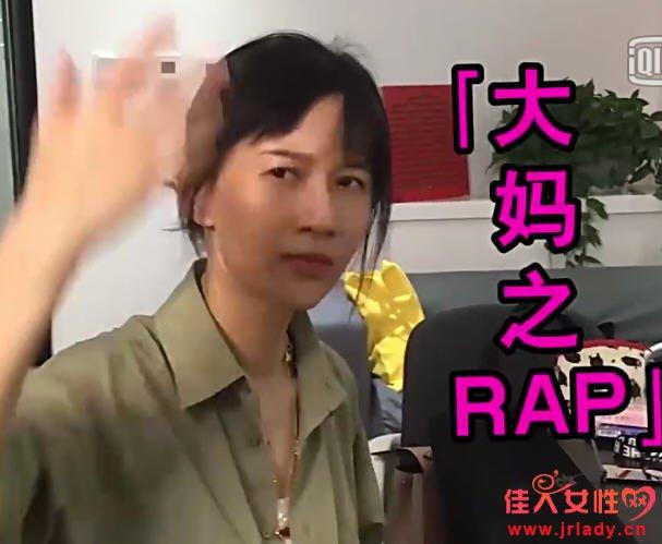 papi酱中国有嘻哈gbm是什么 papi酱大妈rap背景音乐是什么