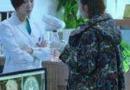 急诊科医生吸血鬼症是什么病 吸血鬼症能治好吗