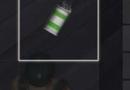 光荣使命烟雾弹怎么用 光荣使命烟雾弹有什么用