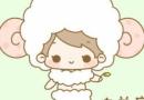 白羊座爱情面包的抉择 白羊座是如何看爱情的