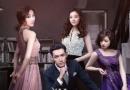猎场一场恋爱杨宗纬MV高清视频欣赏
