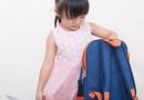 学龄期宝宝不愿上学 简单几招轻松搞定