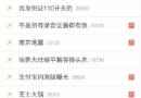 11月21日南京巨响是怎么回事 是地震了吗 南京突发巨响是什么原因