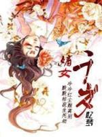 嫡女千岁精彩章节预览 嫡女千岁小说在线阅读