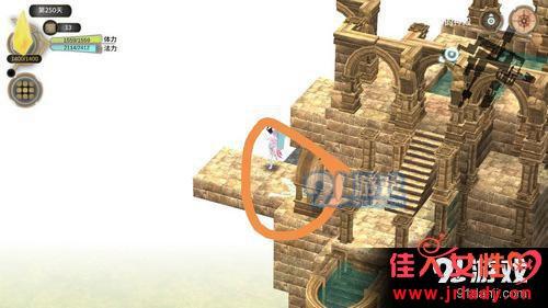 魔女之泉3最高魔法任务图片3