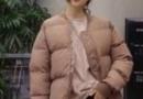 冬季短款棉服外套怎么穿 短款棉服外套的时尚搭