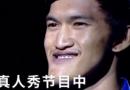 泰国丑小伙自卑畸形下巴,赴韩国整容变美男