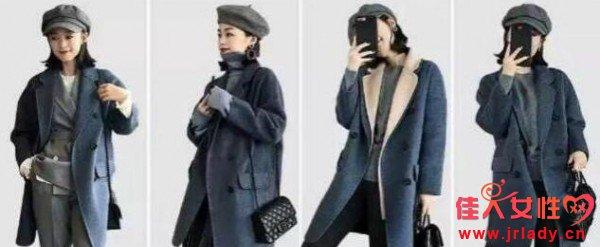蓝色的外套怎么搭配 冬季外套如何一衣多穿