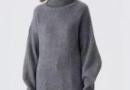 冷色调的搭配是怎么样的 冬天适合冷色调的搭配