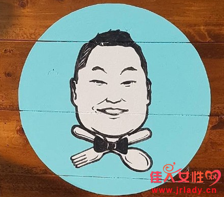 新西游记外传第二部 《姜食堂》即将开播
