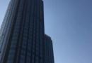 天津大厦起火现场视频 天津大厦起火事故原因是什么
