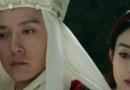 西游记女儿国赵丽颖经验亮相 与唐僧虐恋上线