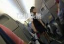 空姐和乘客撕衣服视频在哪看 空姐衣服被撕坏图片在哪看