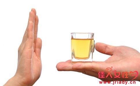 来大姨妈能喝酒 经期喝酒好吗 经期喝酒的危害