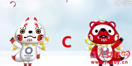 东京奥运会吉祥物长什么样子 东京奥运会吉祥物是什么