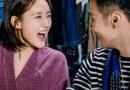 卧底巨星改档1.12 李荣浩献荧屏初吻