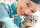 倪妮虐猫是真的吗 倪妮是怎么回应虐猫传闻的