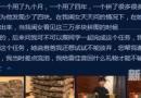 雷佳音给岳云鹏的拼图在哪买的 雷佳音送给岳云鹏的拼图叫什么名字