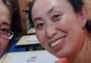 江歌案陈世峰被判20年江歌妈妈可以上诉吗 如果上诉结果会改变吗