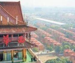 华西村负债389亿 为什么会负债