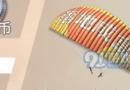 荒野行动签到7天怎么没有降落伞 落地成盒降落伞不能领取怎么回事