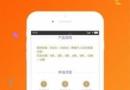 江西银行手机秒贷是骗人的 江西银行手机秒贷怎么样靠谱吗