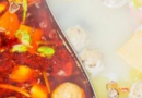 冬季孕妇吃火锅好吗 冬季孕妇吃火锅要注意什么