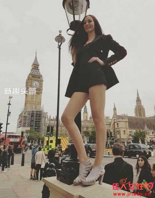 世界上腿最长的女生是谁 世界上腿最长的是多少厘米