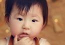 孩子流口水怎么办 如何治疗宝宝口水疹