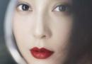 """美翻了!范冰冰登法国杂志性感撩人 红唇妆魅惑十足上演""""画框美人"""""""