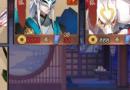 决战平安京射手式神怎么出装比较好 射手式神最佳出装