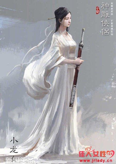 神雕侠侣翻拍女主是谁 主角为什么会转移到郭襄身上