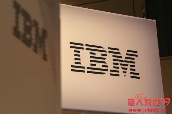 IBM任命新CFO 传年内将裁员约一万人