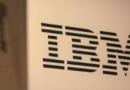 IBM任命新CFO 新CFO是谁为什么要任命新CFO