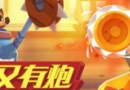 喵星大作战手游安卓版下载 ios最新破解版下载