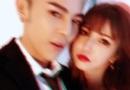汪东城女朋友藤井莉娜结婚了吗 藤井莉娜结婚的是怎么回事