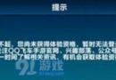 QQ飞车手游体验服怎么下载 QQ飞车手游体验服下载安装方法