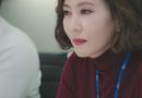韩剧迷雾第9-10集完整版中字免费在线观看 第1-10集中字百度云网盘资源下载