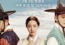 三月档好看韩剧有哪些 2018三月份看什么韩剧