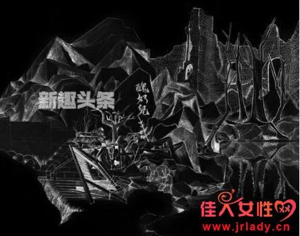 歌手华晨宇山海无损版mp3歌词音源 华晨宇山海现场版
