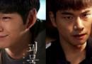 韩国电影怪物们完整版1080P中字免费在线观看 中字MP4百度云网盘下载