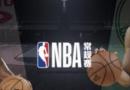 2018年3月8日NBA常规赛火箭VS雄鹿比赛视频直播地址 全场比赛回放视频