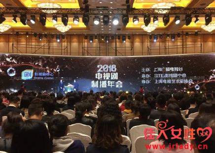 2018电视剧品质盛典获奖名单完整版都有哪些明星嘉宾参加网络在线直播地址